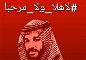 ادامه واکنش عراقیها به سفر احتمالی بنسلمان؛ درخواست مردمی برای دستگیری ولیعهد سعودی+ تصاویر