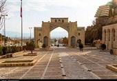 تحقق مدیریت واحد شهری با رویکرد جدید برگزاری هفته شیراز؛ برنامهها متناسب با شرایط استان برنامهریزی میشود