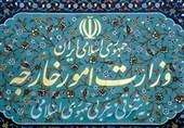 İran Dışişlerinden Kaçırılan İranlı Askerlere İlişkin Açıklama