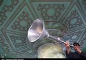 نوای نقارهزنی در آستان علی بن امام محمد باقر(ع) مشهد اردهال کاشان طنینانداز شد
