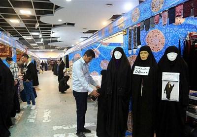 نخستین نمایشگاه حمایت از کالای ایرانی و تولید داخلی در سال 97 برپا شد