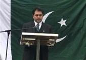 مشہد مقدس؛ پاکستانی قونصلیٹ میں پرچم کشائی کی تقریب + تصاویر
