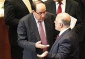 عراق| نشست شورای رهبری حزب الدعوه با حضور العبادی و المالکی+عکس