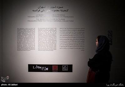 موزه لوور در تهران