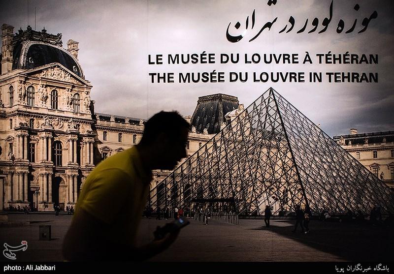 بازدید موزه لوور تهران تمدید شد + فیلم و تصاویر