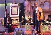 سفیر ایران در هلند: برای حمایت از صادرات کالای ایرانی برنامهریزی کردهایم