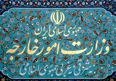 """طهران ترد على تصریحات """"بومبیو"""" السخیفة والمهینة والتدخلیة"""