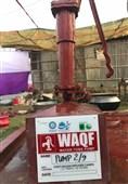 10 چاه آب در کمپ آوارگان روهینگیایی توسط خیران ایرانی احداث شد