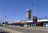 ورود 128 اسیر یمنی به فرودگاه بینالمللی صنعاء