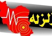 ضرورت شناسایی استانداردهای ارتباطی در زمان وقوع زلزله