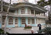 Time Museum Has An Old Beautiful Building in Tehran, Iran