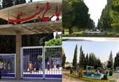 خصوصیسازی مجتمع توانبخشی ایثارگران شیراز از شایعه تا واقعیت