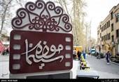 طاهری جایگزین قاسم خان در موزه سینما شد