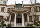 Museum of Music: One of Tehran's Museums Specializing in Musical Instruments