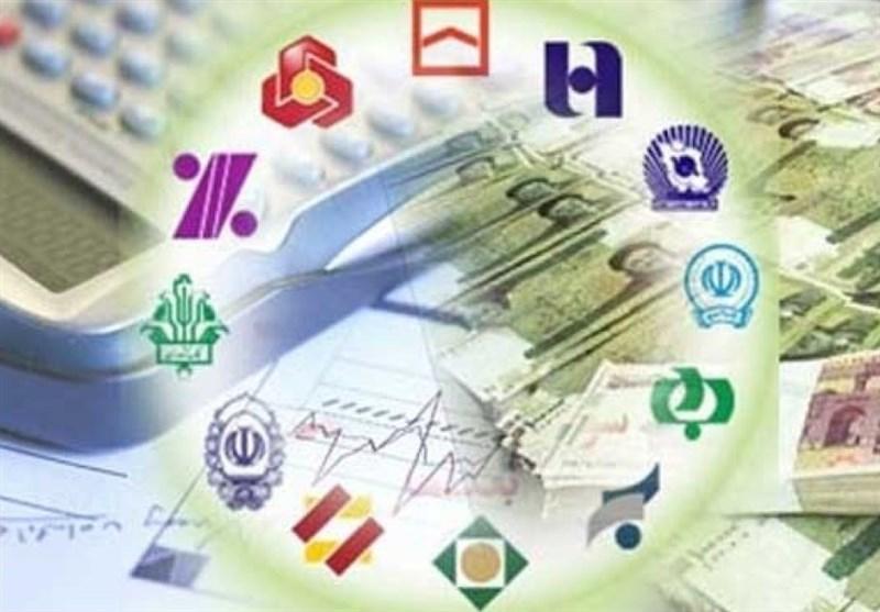 پیش بینی قیمت گوشی در 96 پیش بینی وضعیت شبکه بانکی کشور در سال 97- اخبار اقتصادی ...