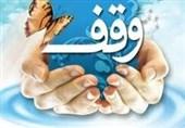 گرگان در زمینه وقفهای قرآنی و عامالمنفعه با کمبود روبهرو است