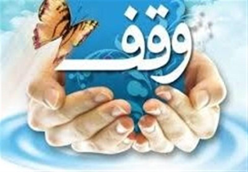 استان کرمان موقوفه قرآنی ندارد