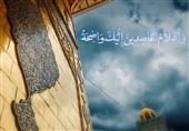 «امینالله» جدیدترین اثر «فانی» دربارۀ امام علی(ع) منتشر شد + فیلم