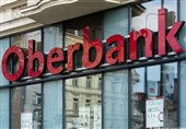 Austria's Oberbank Puts Its Deal with Iran 'On Hold' over Trump