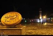 همایش بینالمللی شمس و مولانا برگزار میشود