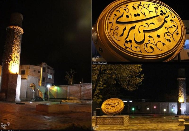 Shams-e Tabrizi Mausoleum in Iran's Khoy