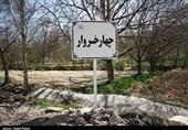 خراسان شمالی| طبیعت بهاری باغهای بجنورد به روایت تصویر