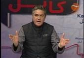 افشاگری نماینده پارلمان افغانستان درباره حمایت «اشرف غنی» از داعش