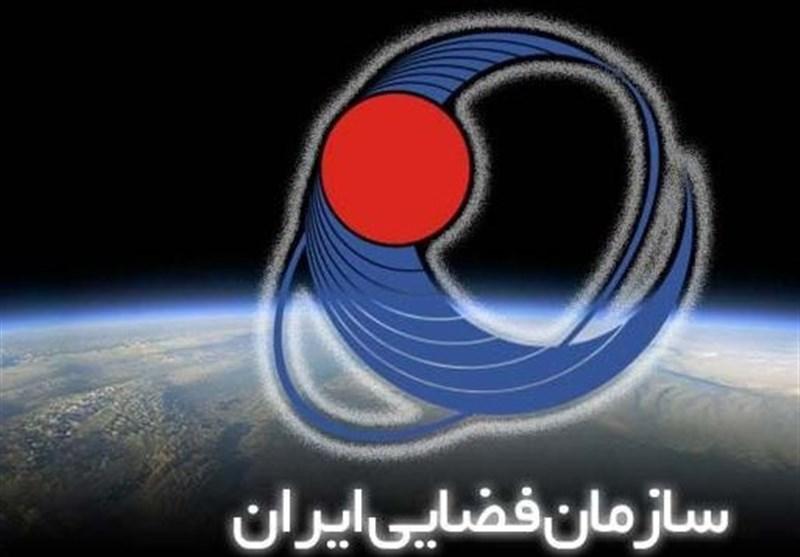 """اطلاعیه سازمان فضایی درباره احتمال سقوط """"فضاپیمای چین"""" در خاک ایران"""