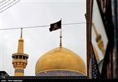 حرم منور رضوی میزبان جشن شکوفههای دانشآموزی شد
