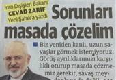 مقاله ظریف در روزنامه ینی شفق: مسائل را بر سر میز مذاکره حل کنیم
