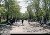 بالصور..یوم الطبیعة فی طهران