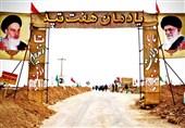مازندران| عملیات اجرایی یادمان شهدای هفت تپه در خوزستان آغاز شد