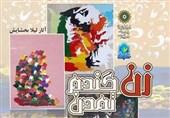 افتتاح نمایشگاه نقاشی «زن، گندم، تمدن» در فرهنگسرای گلستان
