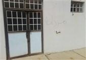 یاسوج| گردشگران در کهگیلویه و بویراحمد از نبود سرویس بهداشتی در مکانهای گردشگرپذیر گلهمندند