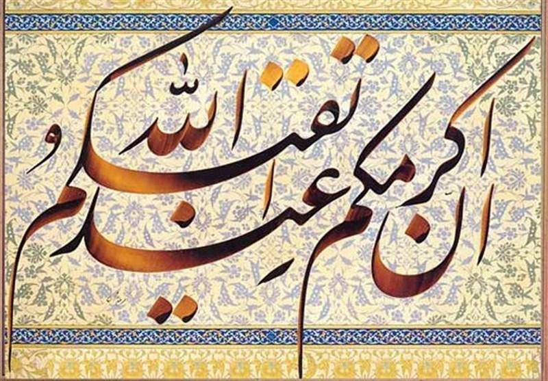 ارتباط با قرآن چرا؟ ,