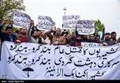 برگزاری روز همبستگی با مردم «کشمیر» در سراسر پاکستان؛ همه احزاب سیاسی به میدان آمدند