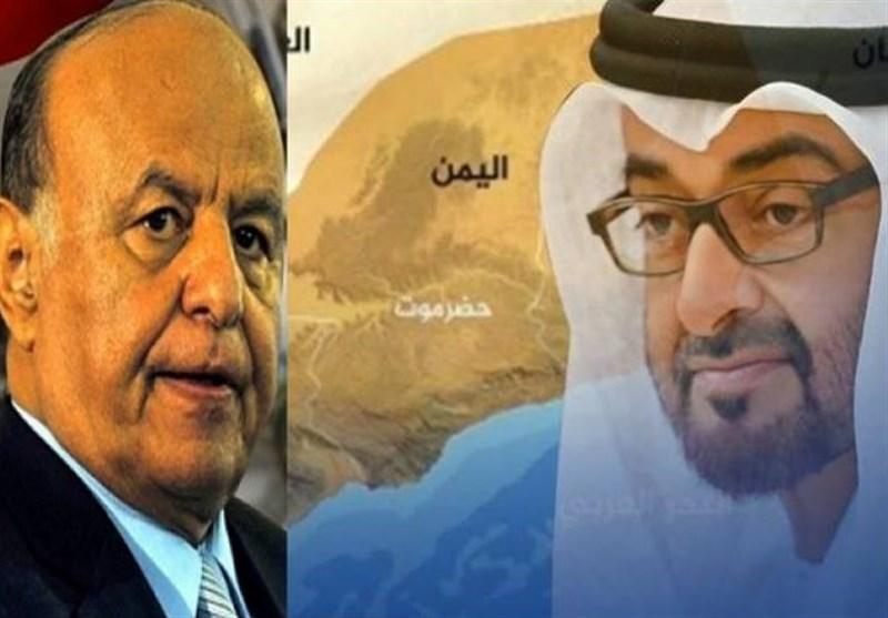 تشدید اختلافات بین ریاض و ابوظبی؛ دولت دست نشانده سعودی در یمن از امارات به شورای امنیت شکایت کرد