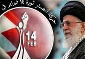 تجلیل یک جنبش انقلابی بحرین از مواضع امام خامنهای درباره فلسطین