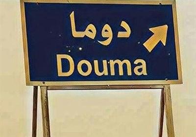 گزارش خبرنگار تسنیم از دمشق|ورود ارتش روسیه به «دوما» در غوطه شرقی