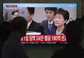 واکنش کره شمالی به حکم 24 سال زندان برای رئیس جمهور سابق کره جنوبی