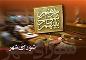 شهرداری نبود روشنایی بلوار شهید ناصربخت کرج را پیگیری کند؛ فوت دو نفر در اثر تصادف