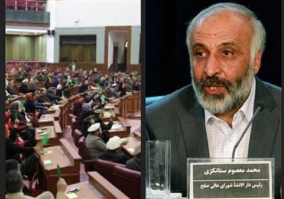 گزارش تسنیم| پارلمان افغانستان و سریال های تکراری استیضاح