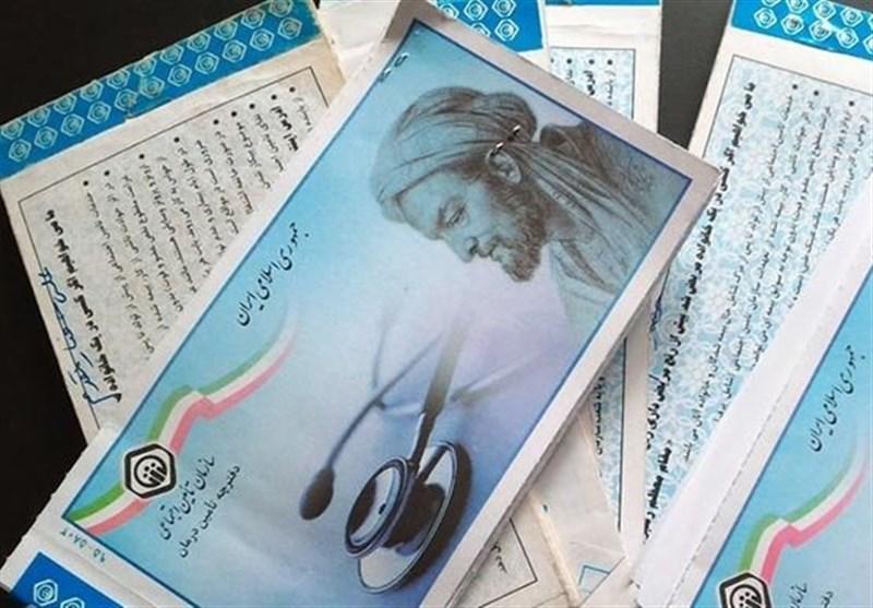 400 هزار نفر از جمعیت استان سمنان زیر پوشش بیمه تأمین اجتماعی قرار گرفتند