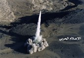 صاروخ بالیستی یدک معسکرا للجیش السعودی فی عسیر