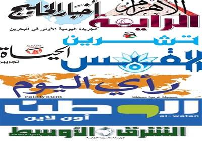 ایران در رسانه  های جهان عرب|از ادعای کمک قطر به اقتصاد ایران تا ذوق زدگی از اظهارات مشاور روحانی