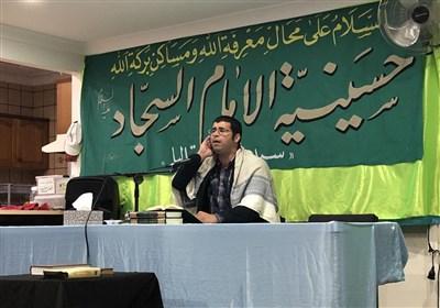 نخستین کرسی تلاوت نفحات القرآن در سال جدید، در استرلیا برگزار شد + فیلم