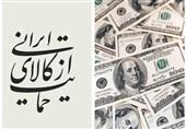 افزایش قیمت دلار اولین مانع بزرگ تحقق شعار سال97