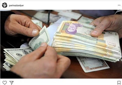 Iran Replaces US Dollar with Euro for Official Reporting Currency