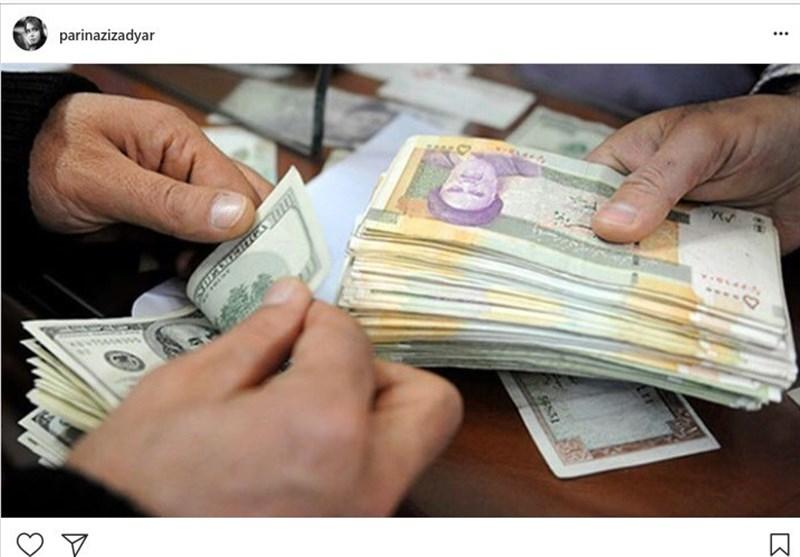 مشاهدات عینی تسنیم/ قاچاق دلار، بیخ گوش بانک مرکزی