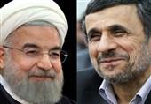کُپیبرداری حسن روحانی از طرح شکست خورده احمدینژاد/ اجاره مسکن با دستور رئیس جمهور کاهش مییابد؟